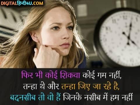 cool attitude shayari for girls