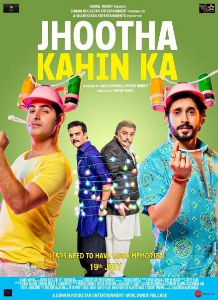 Jhootha Kahin Ka new upcoming movie first look, Poster of Omkar, Sunny, Jimmy next movie download first look Poster, release date