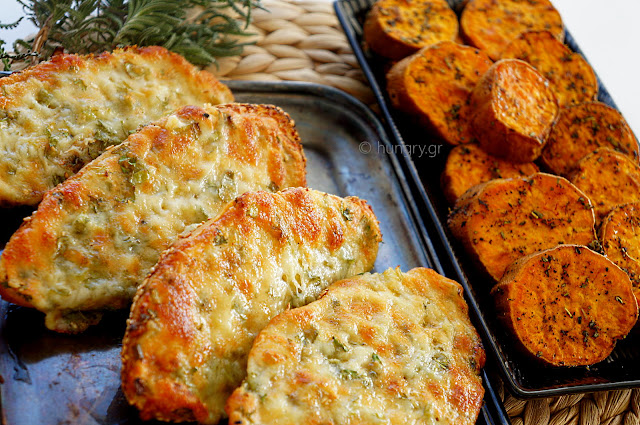Three Cheese Garlic Bread