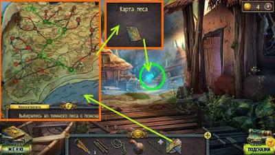 собираем карту по частям и идем в лес в игре наследие 2 пленник