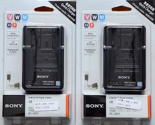 Jual Charger Sony Univ DSLR, Handycam, Mirrorless