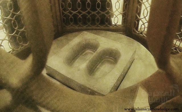 مقام إبراهيم عليه السلام