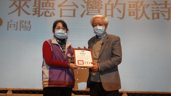 書香彰化與大師有約 詩人向陽主講「來聽臺灣的歌詩」