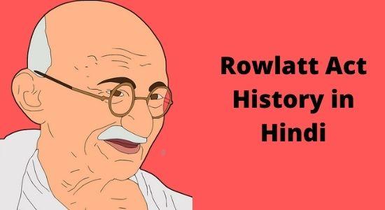 Rowlatt Act History in Hindi