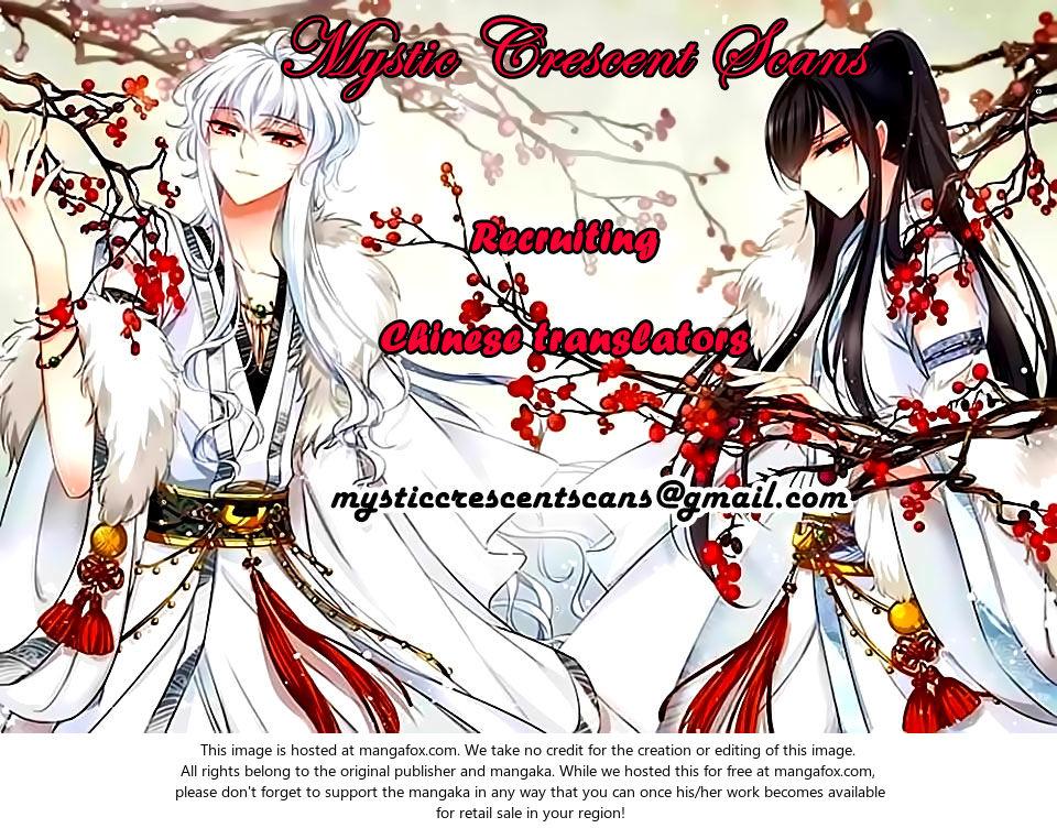 อ่านการ์ตูน Chuan yue xi yuan 300 hou 11 ภาพที่ 14