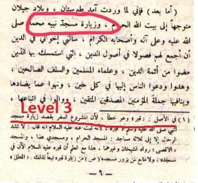 Contoh pemalsuan kitab level 3.