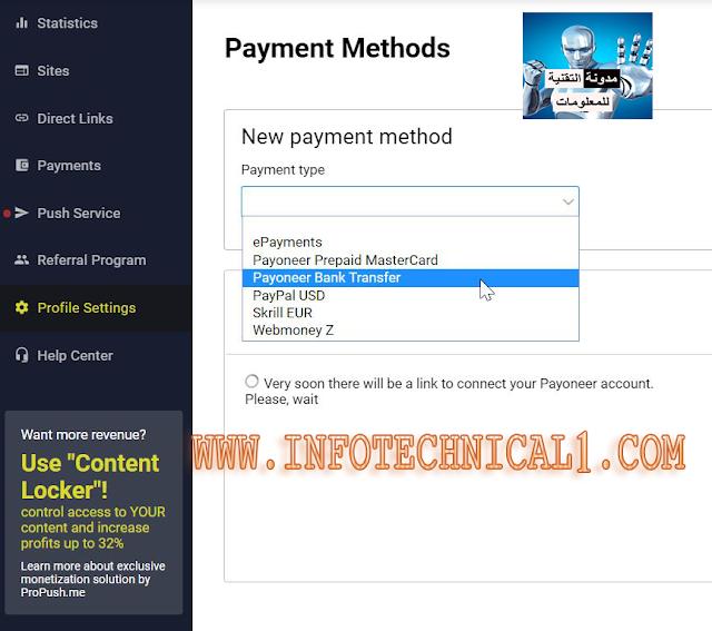 تعرف على أحسن طريقة للحصول على بطاقة بايونير MasterCard مجانا عبر propellerads 2020 .