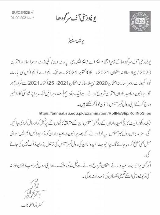 MA/M.Sc Part.1,2 Annual 2021/Supply 2020 Exams Commencement Date | the University of Sargodha
