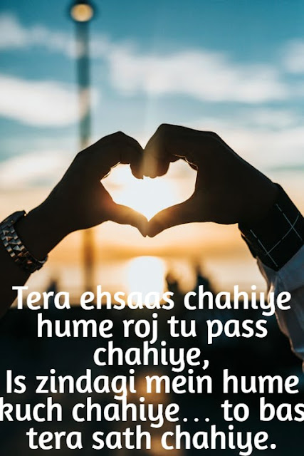 cute couple romantic Shayari