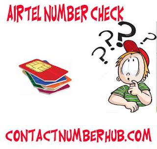 Beaches] Airtel customer care number bd 2017