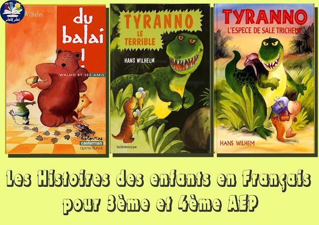 taalom-taalom : les histoires des enfants en français pour les élèves de 3ème et 4 éme AEP