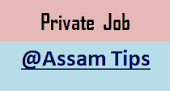Today Private Job Openings in Guwahati Assam : Send Your updated CV/Resume
