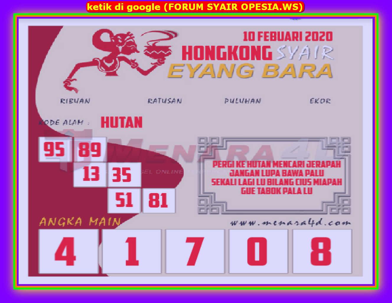 Kode syair Hongkong Senin 10 Februari 2020 115