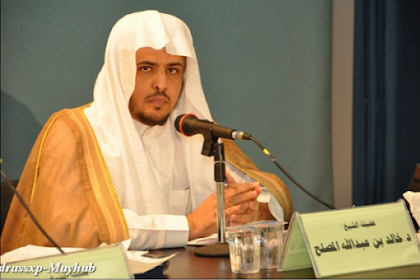 Nekat Lamar Putri Ulama Besar Saudi, Mahasiswa Ini Tercengang Saat Mendengar Jawaban Ulama Tersebut