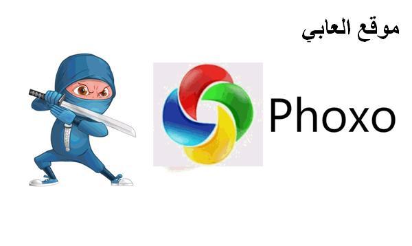 تحميل برنامج الكتابة علي الصور 2018 للكمبيوتر و والاندرويد و الايفون download phoxo