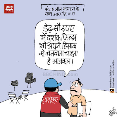 bollywood cartoon, bbc cartoon, cartoonist kirtish bhatt
