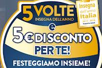 Logo Isola dei Tesori: con la tua Card ricevi un buono sconto da 5€
