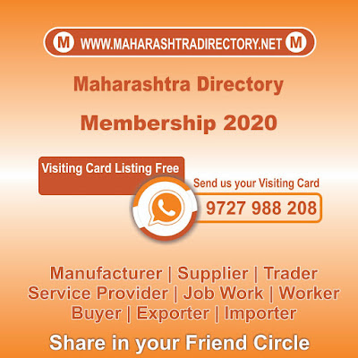 MAHARASHTRA DIRECTORY, MAHARASHTRADIRECTORY, Maharashtra Directory Free Listing