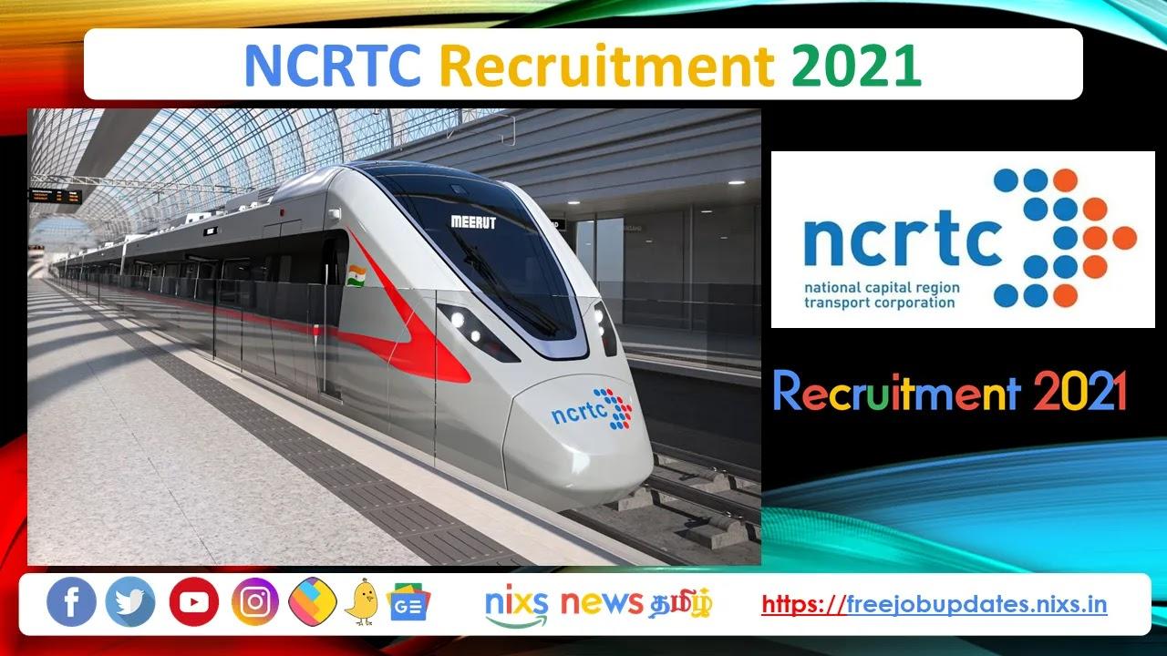 NCRTC Recruitment 2021 226 Technician Posts - Apply Online