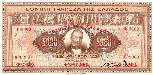 https://1.bp.blogspot.com/-_ngRmYwNfR0/UJjq3OyZtuI/AAAAAAAAJ9Y/YxtYQ273Jds/s640/GreeceP101s-5000Drachmai-%28ca19286od1926%29-donatedvl_f.jpg