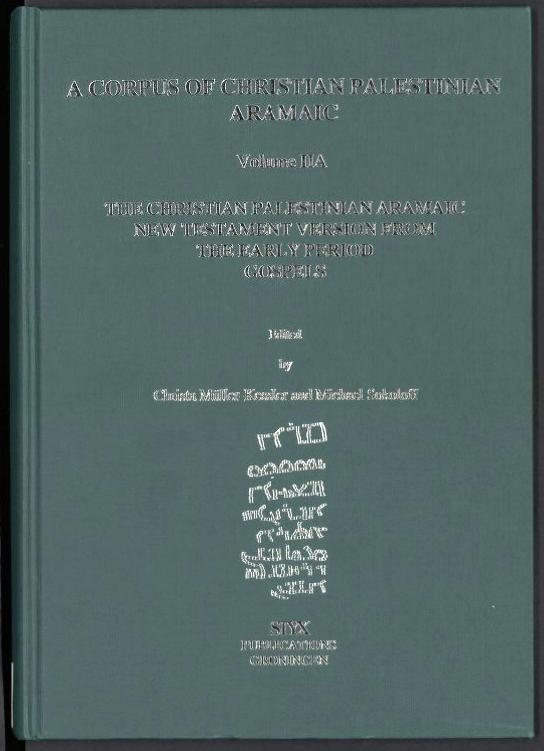 Evangelical Textual Criticism Corpus Of Christian