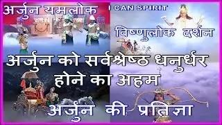 Hanuman Krishna Leela