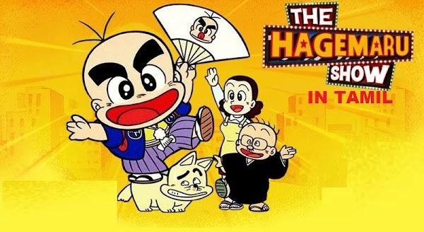 Hagemaru Season 1 Episodes In Tamil