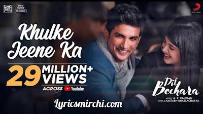 Khulke Jeene Ka Song Lyrics | Arijit Singh and Shashaa | Dil Bechara Songs