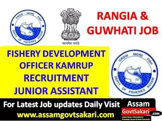 Fishery Development Officer Kamrup Recruitment 2019