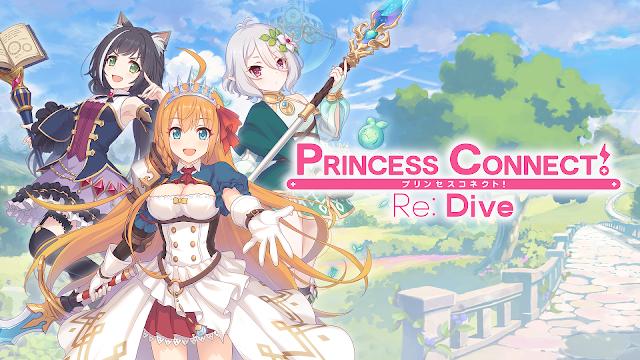 ¡Princess Connect! Re: Dive