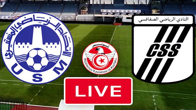 بث مباشر مباراة النادي الصفاقسي و الاتحاد المنستيري في كأس تونس