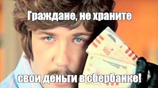 Мошенники грабят с банковской карты сбербанка