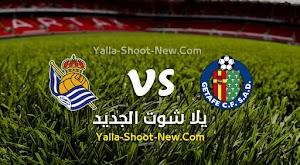 نتيجة مباراة خيتافي وريال سوسيداد اليوم بتاريخ 29-06-2020 في الدوري الاسباني