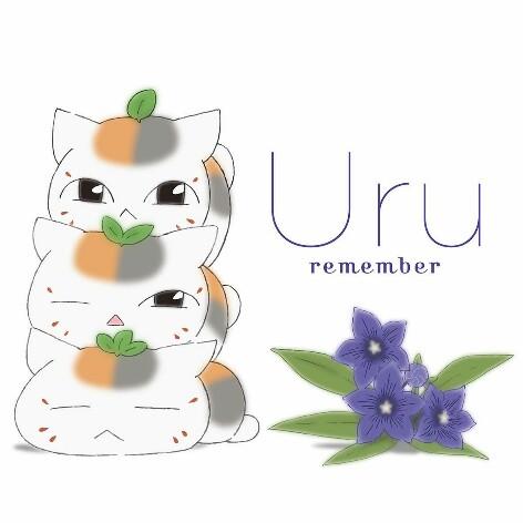 Download Ost theme song Natsume Yuujinchou Movie: Utsusemi ni Musubu