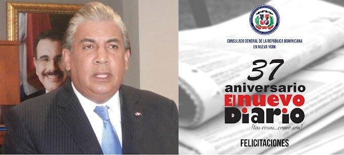 Castillo resalta rol de El Nuevo Diario por democracia y libertad de prensa en 37 aniversario