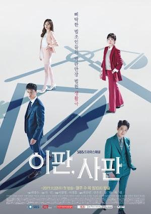 SINOPSIS Nothing to Lose / Judge vs Judge Episode 1-Terakhir (Drama Korea SBS 2017-2018)