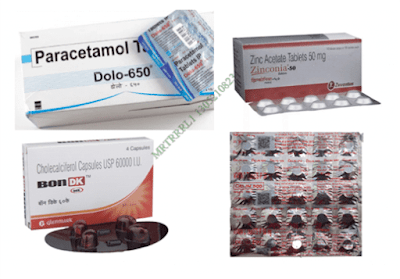 Get A Free Dhani Covid Kit - Dhani Covid Care Health kit Kaise Free Me Recieve Kare
