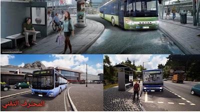 تحميل لعبة Bus Simulator سائق حافلة واقعة محاكي جديد2020