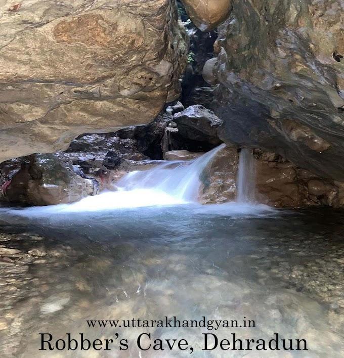 Robbers Cave Dehradun (गुच्चू पानी, देहरादून)