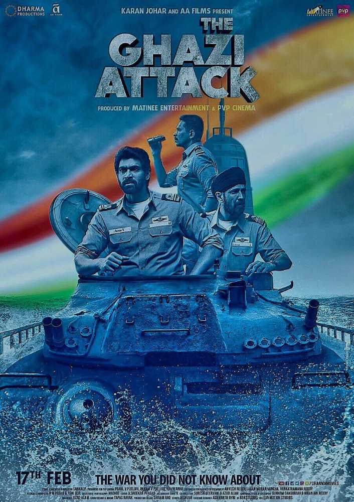 The Ghazi Attack (2017) Movie Poster
