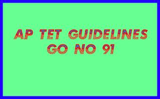 AP TET 2017 GO NO 91