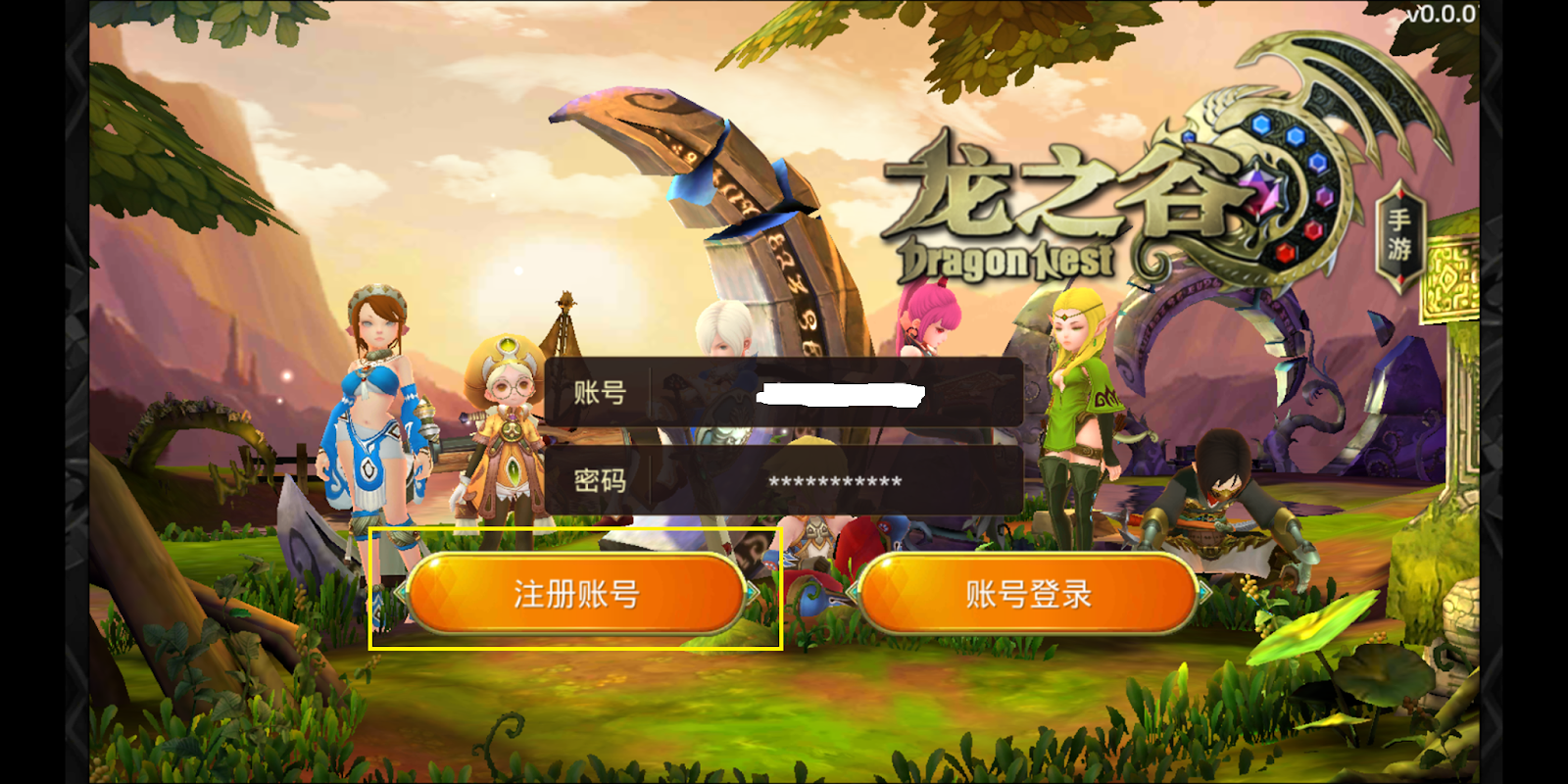 DN888 Dragon Nest Mobile Private Server with Dark Avenger and