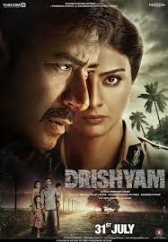 Drishyam movie,Drishyam film,best bollywood movies 2019