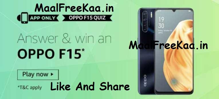 Amazon Oppo F15 Quiz Answer Win Oppo F15 Discount For India