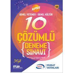 Murat Yayınları KPSS Lisans 10 Çözümlü Deneme Sınavı (2017)