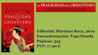 https://www.elbuhoentrelibros.com/2019/06/la-fragilidad-del-crisantemo-jose-vicente-alfaro.html