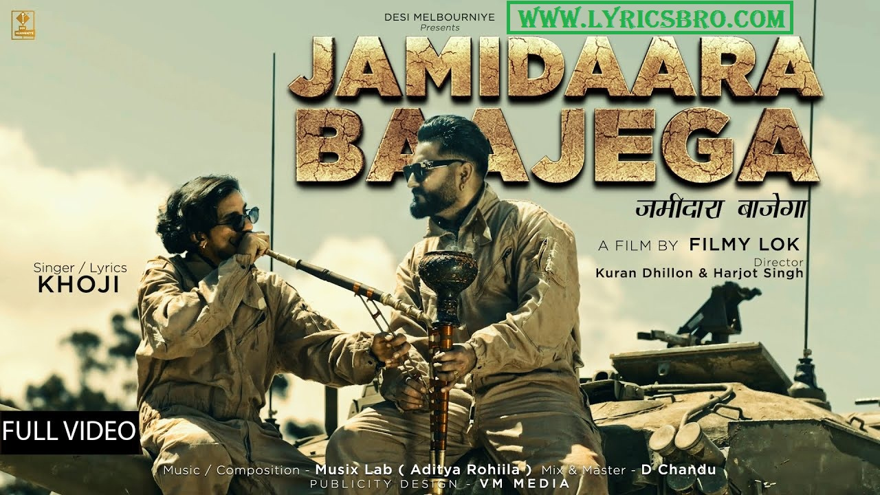 jamidaara-baajega-song-lyrics-khoji