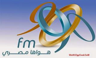 الراديو9090 اف ام-fm هواها مصرى اسمع الراديو9090 اون لاين بث مباشر للراديو 9090 تردد 9090 لايف محطة مصرية