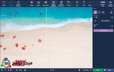 برنامج تعديل الصور movavi photo editor للكمبيوتر