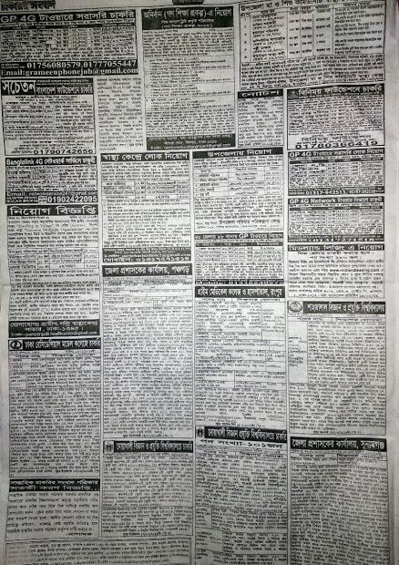 Weekly Jobs Newspaper Full PDF Download 2019 3
